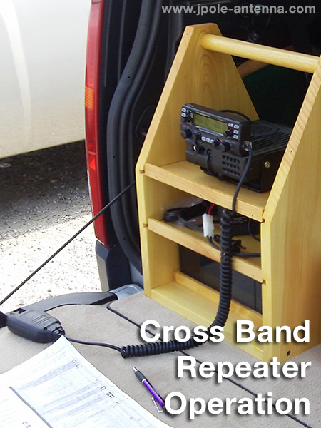 Cross-Band Repeater Operation