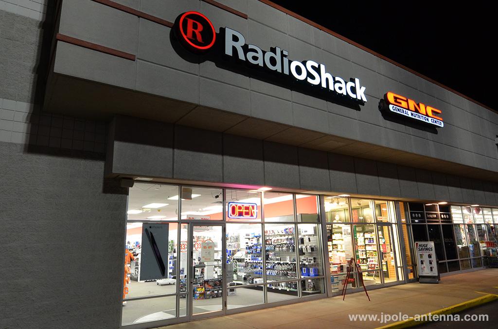 Radio-Shack-Store
