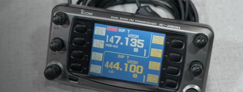 Icom IC-2800H Retro Radio Review | KB9VBR J-Pole Antennas